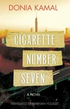 Cigarette Number Seven-Donia Kamal