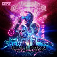 Simulation Theory-Muse-CD