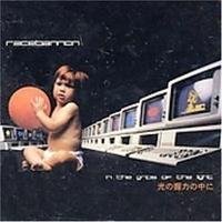 In The Grips Of The Light-Racebannon-CD