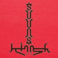 Suuns And Jerusalem In My Heart-Suuns And Jerusalem In My Heart-LP