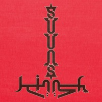 Suuns And Jerusalem In My Heart-Suuns And Jerusalem In My Heart-CD