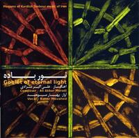 Goblet Of Eternal Light. Kurdish Mu-Ali Akbar Moradi & Bahar Movahed-CD