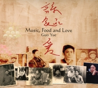Music Food And Love-Guo Yue-CD