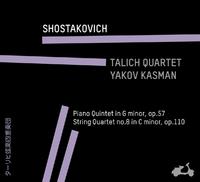 Piano Quintet Quartet No.8-Talich Quartet-CD