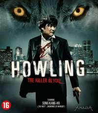 Howling-Blu-Ray