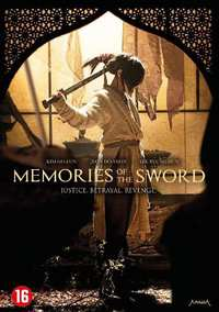 Memories Of The Sword-DVD