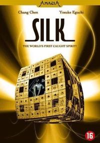 Silk-DVD