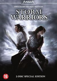 Storm Warriors-DVD