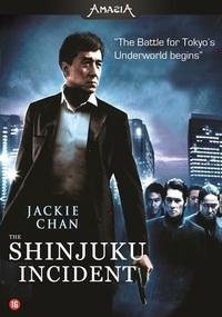 Shinjuku Incident-DVD