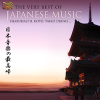 The Very Best Of Japanese Music--CD