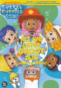 Bubbel Guppies - Als We Later Groot Zijn-DVD