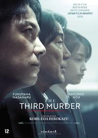 The Third Murder-DVD