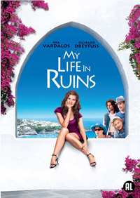My Life In Ruins-DVD