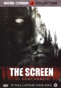 Screen-DVD
