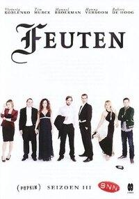 Feuten - Seizoen 3-DVD