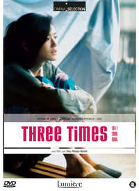 Three Times-DVD