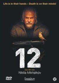 12-DVD
