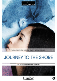 Journey To The Shore-DVD
