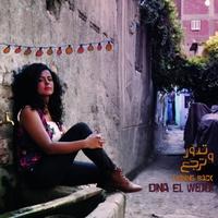 Turning Back-Dina El Wedidi-CD