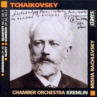 Serenade For Strings In C Major, String Quartet No-Chamber Orchestra Kremlin-CD