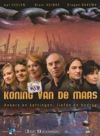 Koning Van De Maas-DVD