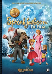 Sprookjesboom - De Film-DVD
