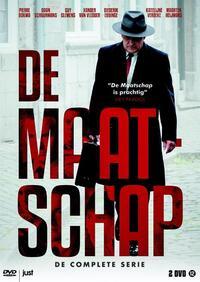 De Maatschap-DVD