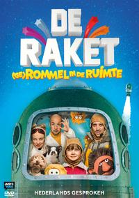 De Raket - Gerommel In De Ruimte-DVD