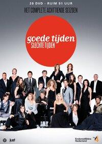 Goede Tijden Slechte Tijden - Seizoen 18-DVD