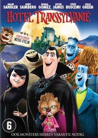 Hotel Transylvania-DVD