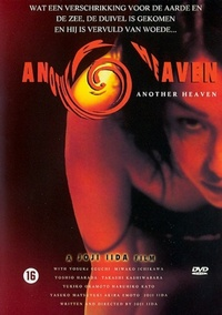 Another Heaven-DVD