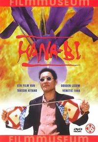 Hana-Bi-DVD