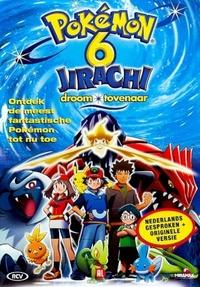 Pokemon 6 - Jirachi-DVD