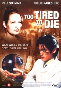 To Tired To Die-DVD