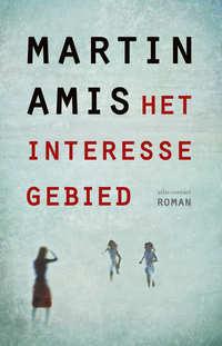 Het Interessegebied-Martin Amis