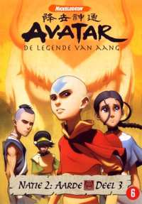 Avatar Natie 2 - Aarde / Deel 3-DVD