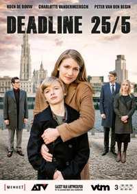 Deadline 25/5-DVD