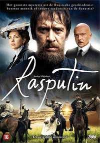 Rasputin-DVD
