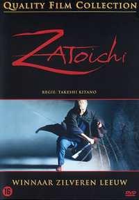 Zatoichi-DVD