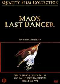 Mao's Last Dancer-DVD