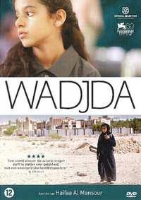 Wadjda-DVD