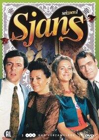 Sjans - Seizoen 1-DVD
