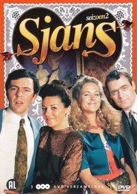 Sjans - Seizoen 2-DVD