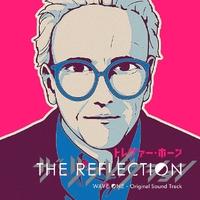 Reflection-Trevor Horn-CD