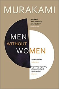 Men Without Women-Haruki Murakami