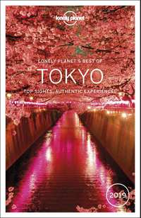 Lonely Planet Best of Tokyo 2019 3e-