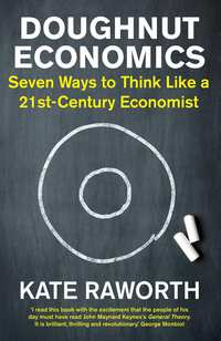 Doughnut Economics-Kate Raworth