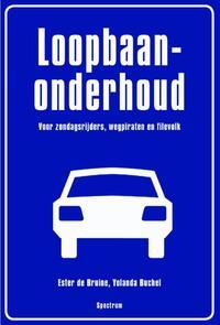 Loopbaanonderhoud-Ester de Bruine, Yolanda Buchel-eBook