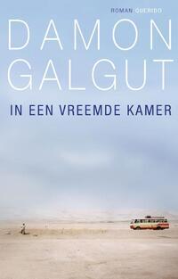 In een vreemde kamer-Damon Galgut-eBook