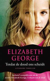 Totdat de dood ons scheidt-Elizabeth George
